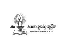Khmer School Emblem