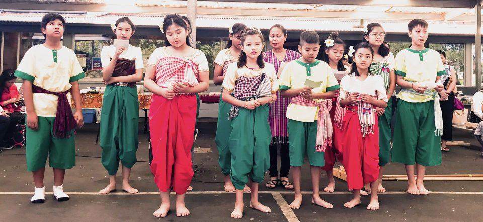 Bonnyrigg Khmer School